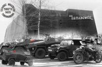 Pojazdy wojskowe w Wilczym Szańcu
